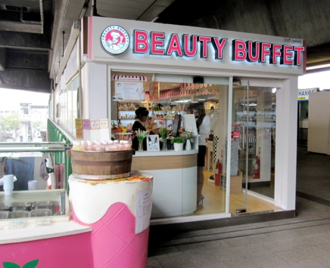 Beauty Buffet Store at BTS (photo by diorcomakeup).