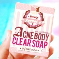 Beauty Secret Acne Body Clear Soap Review