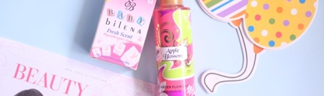 EB Baby Bilena and Apple Blossom Garden Flowers